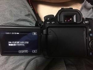 CanonEOS70Dの愛用者が教える欠点や改善点・注意点とは?