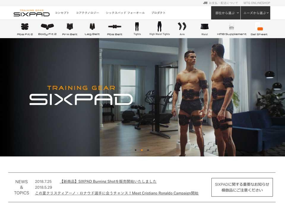 シックスパッド 公式のオンラインショップ mtg_sixpad_official_shop