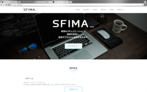 大垣市のホームページ制作会社SFIMA_(スフィーマ)の公式コーポレートサイトのキャプチャ
