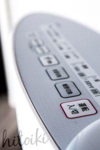 人気のセラミックファンヒーター(シャープのHX-F120-W)のスイッチ部分