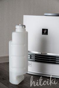 人気のセラミックファンヒーター(シャープのHX-F120-W)の加湿器用給水タンク