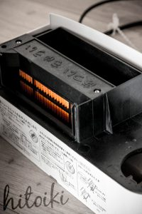 人気のセラミックファンヒーター(シャープのHX-F120-W)の加熱温風部分