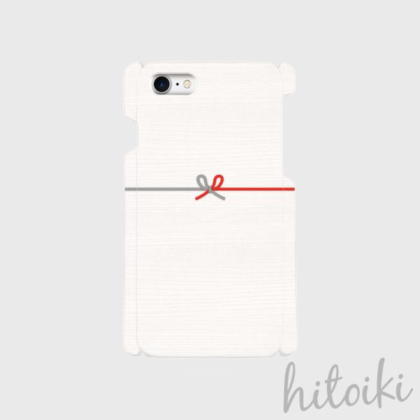 白木目×水引きのお祝い用・ギフト用・プレゼント用。オリジナルiPhoneケースデザイン。スマホカバー。