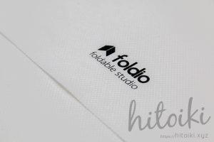 foldio2_01 不織布 ロゴ