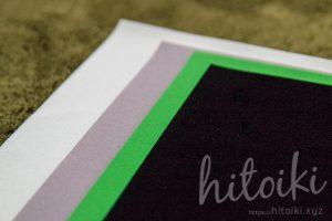 foldio2_1023 背景台紙 4色(ホワイト・グレー・グリーン・ブラック)
