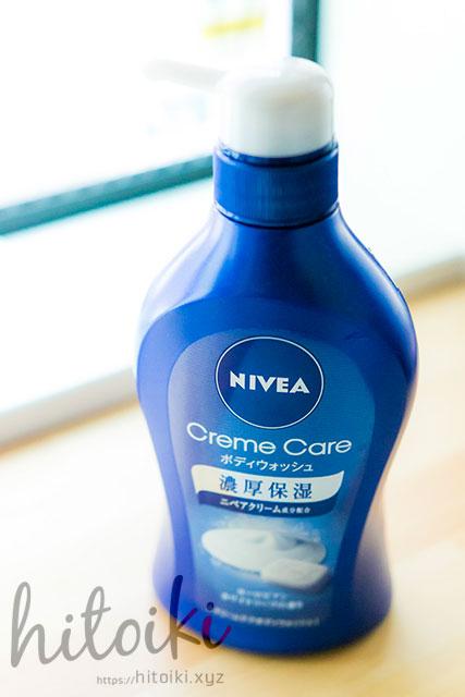 nivea_bodywash_soap(ニベア ボディウォッシュ ボディソープの写真)