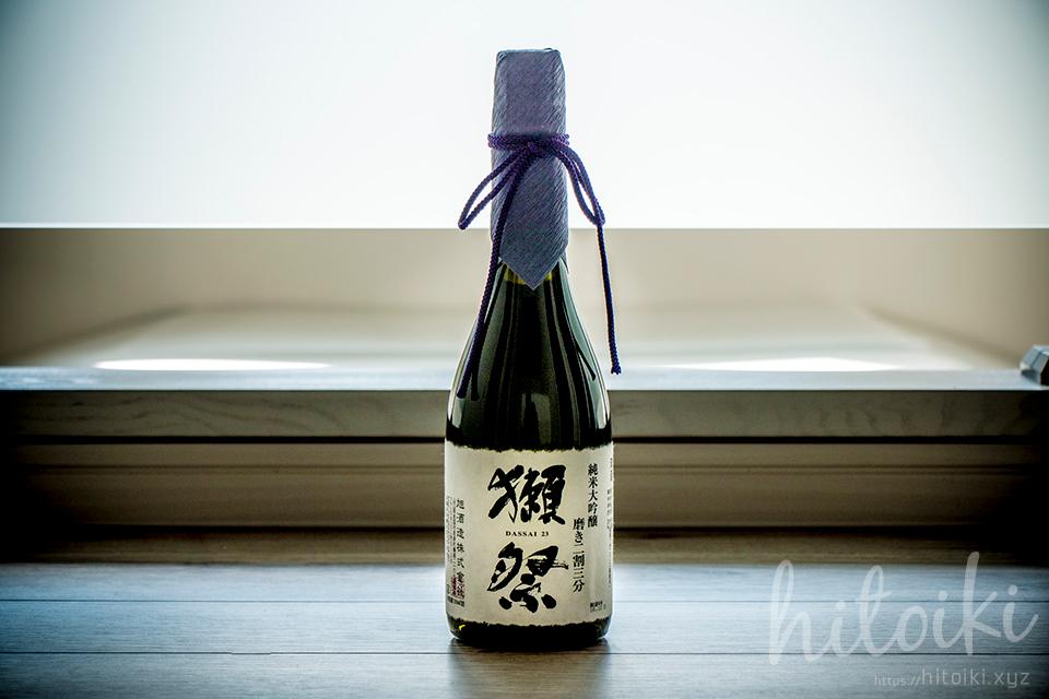初心者が買っても絶対に失敗しない日本酒「獺祭(だっさい)」