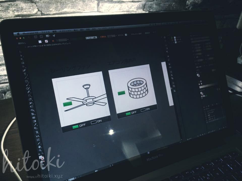seal_design(オリジナルシールデザインの作業風景)
