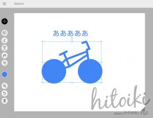 AutoDrow(オートドロー)の操作方法と使用感の体感したレビューautodraw_03