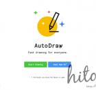 autodraw_hitoiki(AUtoDrow(オートドロー)の操作方法と使用感の体感したレビューautodraw_03)