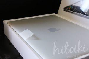 マックブックプロ タッチバー タッチID apple_macbook-pro_13inch_touchbar_img_5994