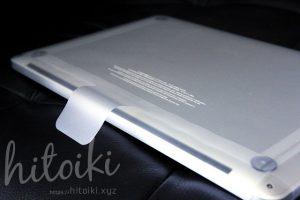 マックブックプロ タッチバー タッチID apple_macbook-pro_13inch_touchbar_img_5996
