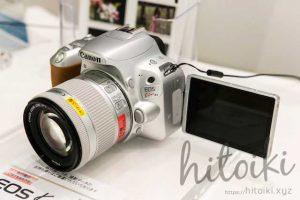 EOS 6D Mark II(6DMk2)とKiss X9を比較!買って後悔しない一眼レフカメラは?評価・評判・レビュー・クチコミ!