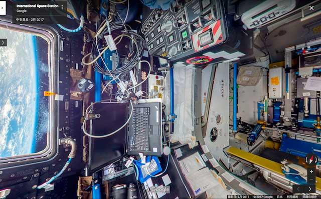 国際宇宙ステーション グーグルストリートビュー iss_internationalspacestation_googleStreetview_04