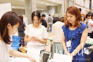 日本最大級!Creemaのハンドメイドフェスに参戦!おしゃれインテリアも雑貨も家具も豊富!人気ショップや注目ショップもご紹介!