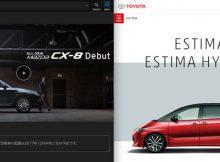 MAZDA cx-8 トヨタ エスティマ estima 比較 違い cx8