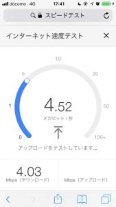グーグル ネット回線速度 計測 無料 安心 人気 google_speedtest_6872