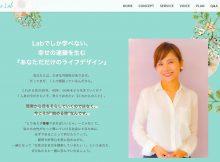 preciouslifelab プレシャスライフラボ 松尾知枝(芸能人)