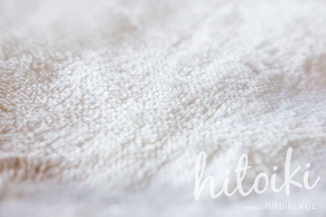 ニトリの毛布の質感 nitori_electricbeddingblanketimg_3557