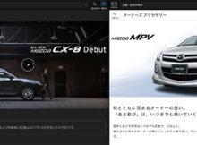 cx-8_mpv_mazda マツダ