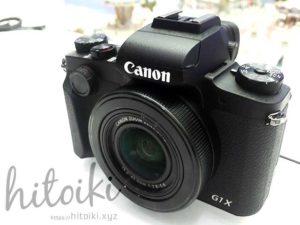 PowerShot G1 X Mark IIIとEOS M100を比較!後悔しないカメラは?評価・評判・レビュー・クチコミ!
