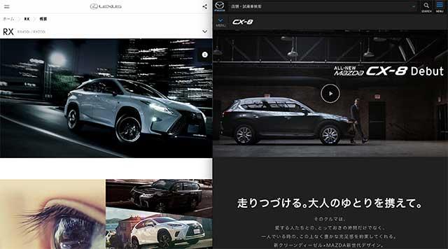lexusrxl_cx8 レクサスRXL CX-8 公式サイト オフィシャル cx-8