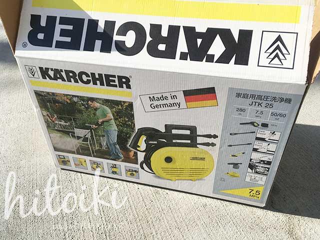 ケルヒャー 高圧洗浄機 選び方 違い 同梱物 オススメ kaercher_jtk25_k2_k3_k4_k5_img_7627
