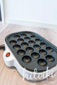 ニトリの軽量&小型でコンパクトなホットプレート 食洗機OK nitori_2way_hot_plate_img_4336