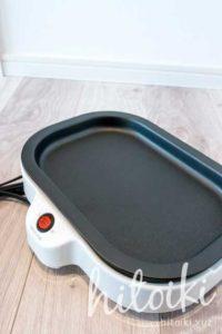 ニトリの軽量&小型でコンパクトなホットプレート 食洗機OK nitori_2way_hot_plate_img_4337