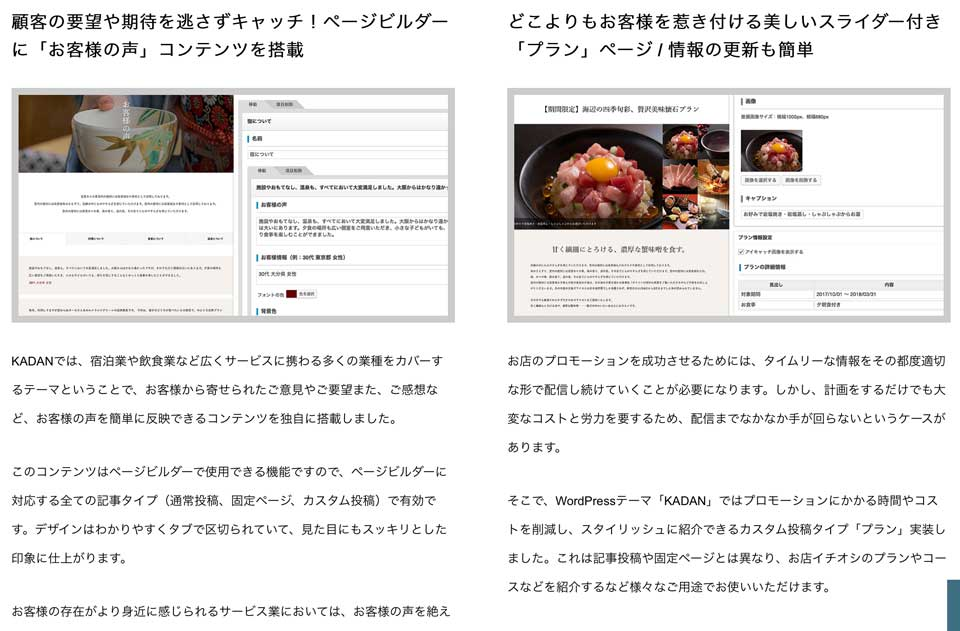 高品質な無料のワードプレスのデザインやテーマ wordpress_free_themes_tcd056_04
