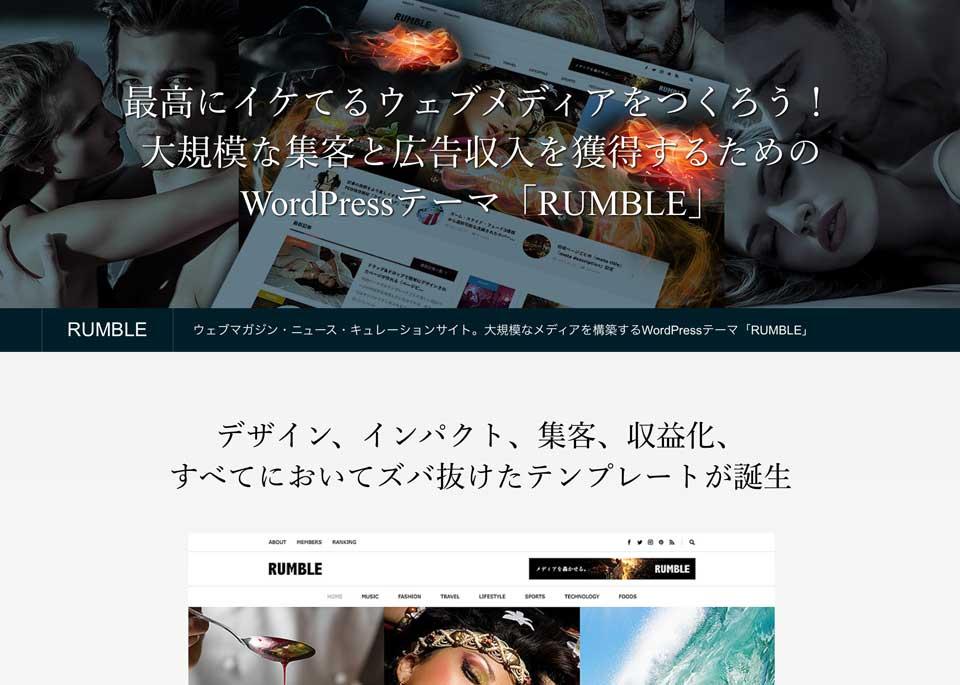 高品質な無料のワードプレスのデザインやテーマ wordpress_free_themes_tcd058_01