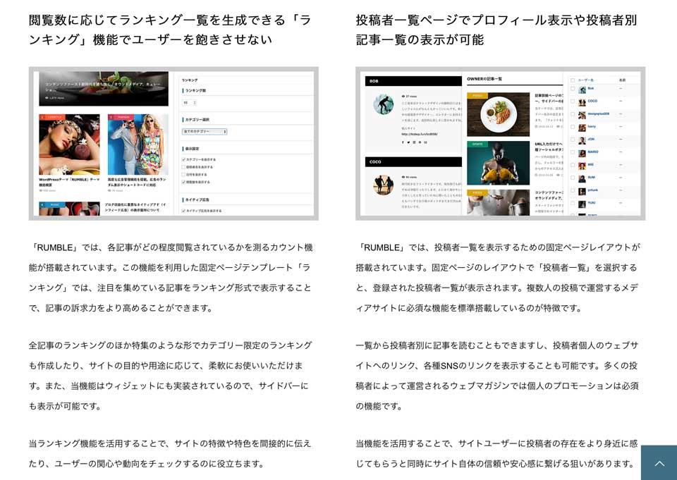 高品質な無料のワードプレスのデザインやテーマ wordpress_free_themes_tcd058_04