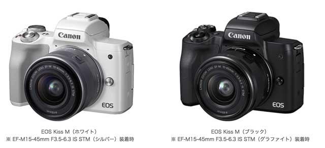 カラー 2色 ブラック ホワイト 黒・白 canon_eos_kiss_m_color キヤノン イオスキスM