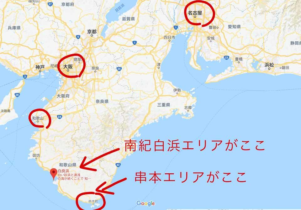 和歌山&白浜&串本 旅行 観光 アクセス wakayama_map