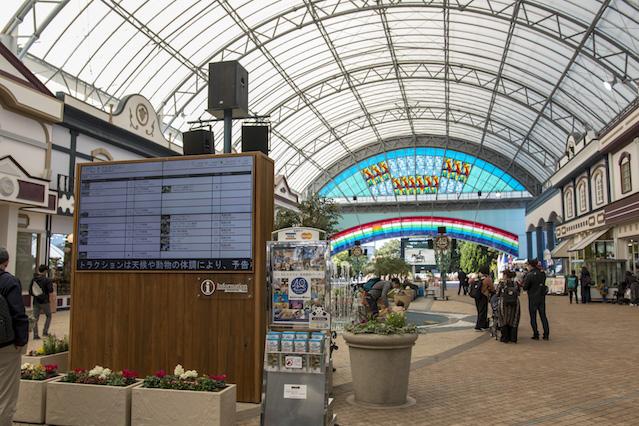 和歌山&白浜&串本への旅行記 03 〜定番観光地!アドベンチャーワールドのパンダや動物たち