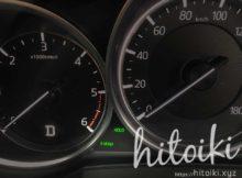 アイドリングストップ車の本当の選び方 失敗しない方法 idling_stop_idle_reduction_cx-8_cx8