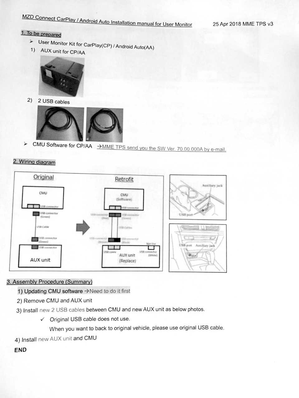 マツダコネクトがカープレイやアンドロイドオートに対応!取り付け方法や操作方法の写真 mazda_carplay_androidauto_6