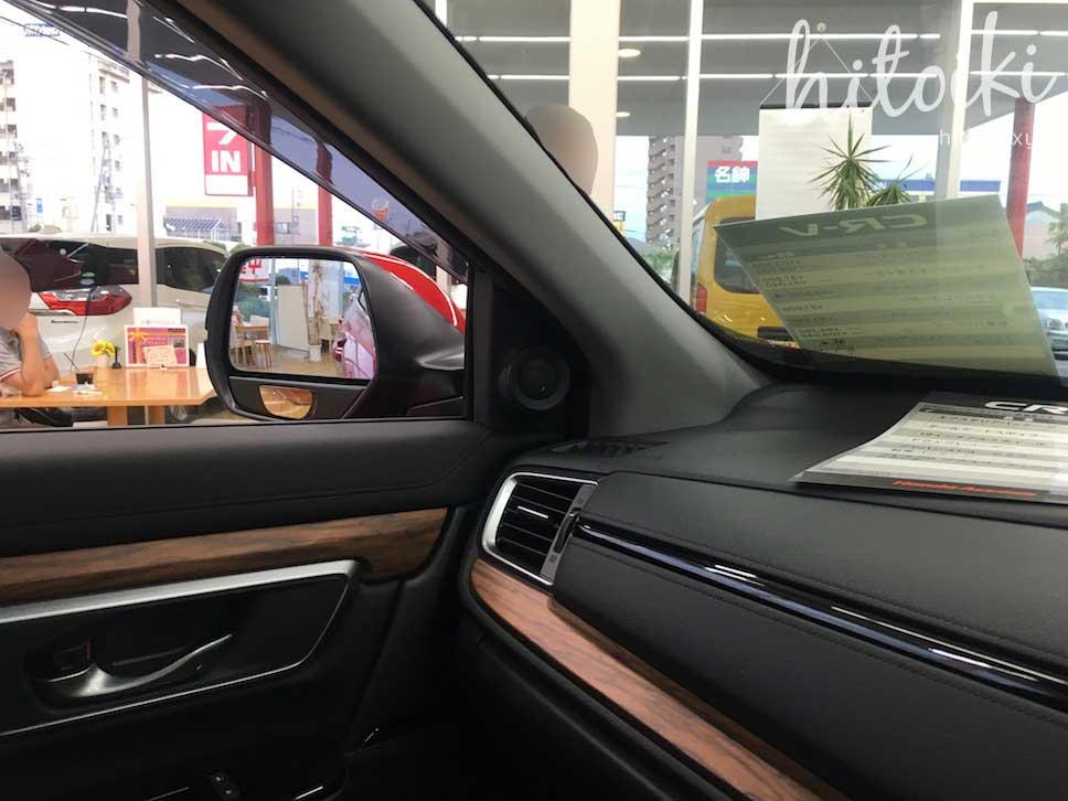 量産車のインテリアと内装 2018_honda_cr-v_crv_new_img_9047