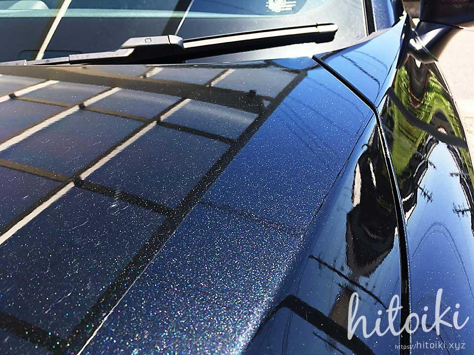 エコアカデミークラブ パーフェクトクリーン マジックウォーターEvo. car_wash_magic_water_perfect_clean_creen_img_8486