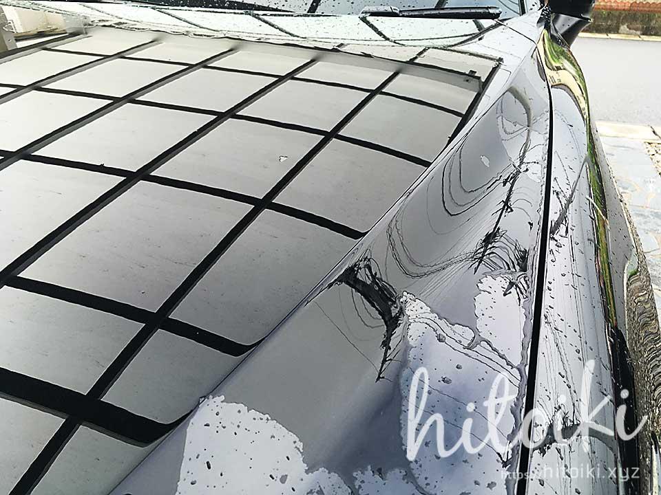 親水性具合 エコアカデミークラブ パーフェクトクリーン マジックウォーターEvo. car_wash_magic_water_perfect_clean_creen_unnamed