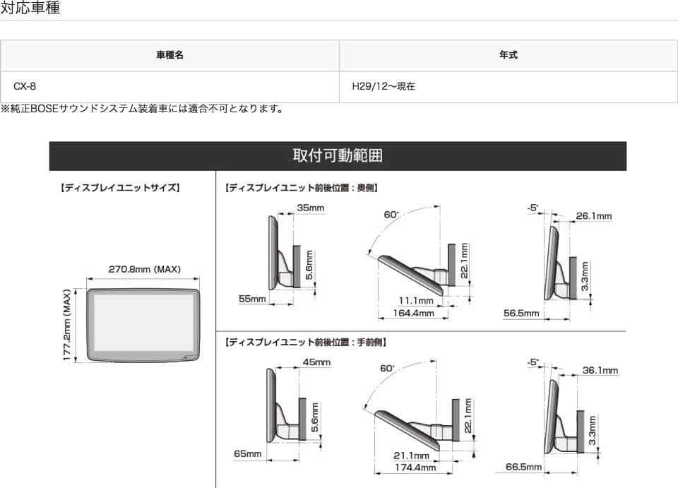 アルパイン 社外ナビ XF11Z-CX5  CX-5 xf11z-cx8_carnavi_cx-8_16
