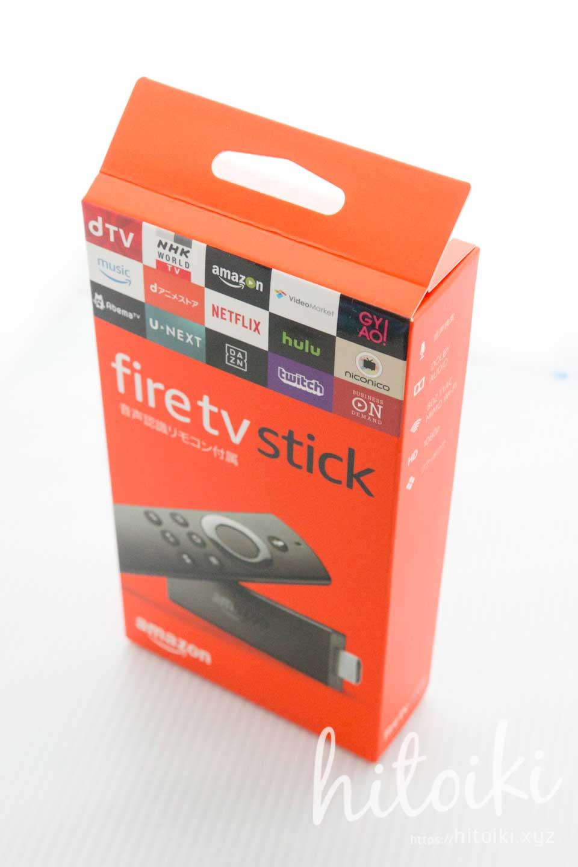 アマゾン fire tv stick の同梱物やレビュー amazon_firetvstick_img_6572