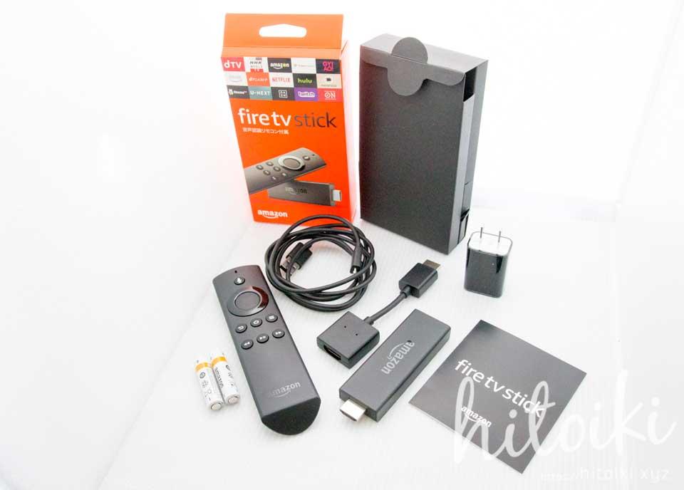 アマゾン fire tv stick の同梱物やレビュー amazon_firetvstick_img_6577