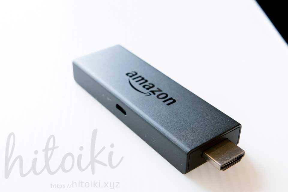 本体 アマゾン fire tv stick の同梱物やレビュー amazon_firetvstick_img_6579