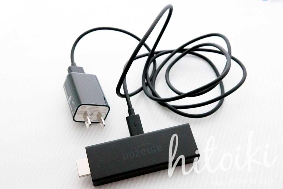 アマゾン fire tv stick の同梱物やレビュー 接続状態 amazon_firetvstick_img_6583