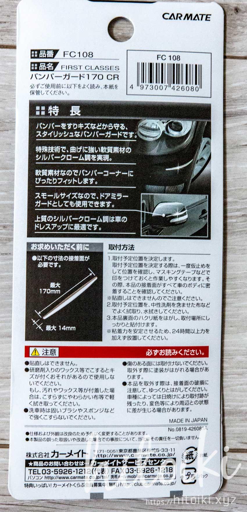 CX-5 CX5の高級感アップのドレスアップアイデア集 cx-8_cx8_dressedup_img_6593