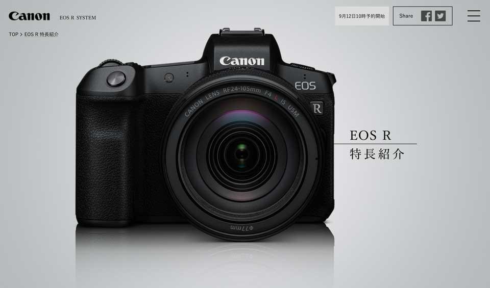 キヤノンの新型フルサイズミラーレスカメラ EOSRのスペックや特徴、新機能などをまとめた canon_eos_r_02