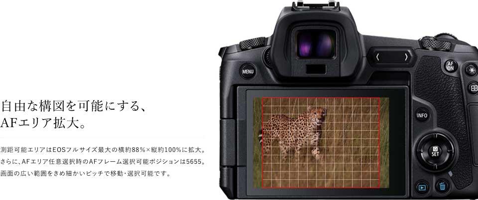 キヤノンの新型フルサイズミラーレスカメラ EOSRのスペックや特徴、新機能などをまとめた canon_eos_r_09