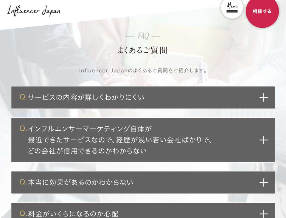 人気のインフルエンサーマーケティング influencer-japan_09