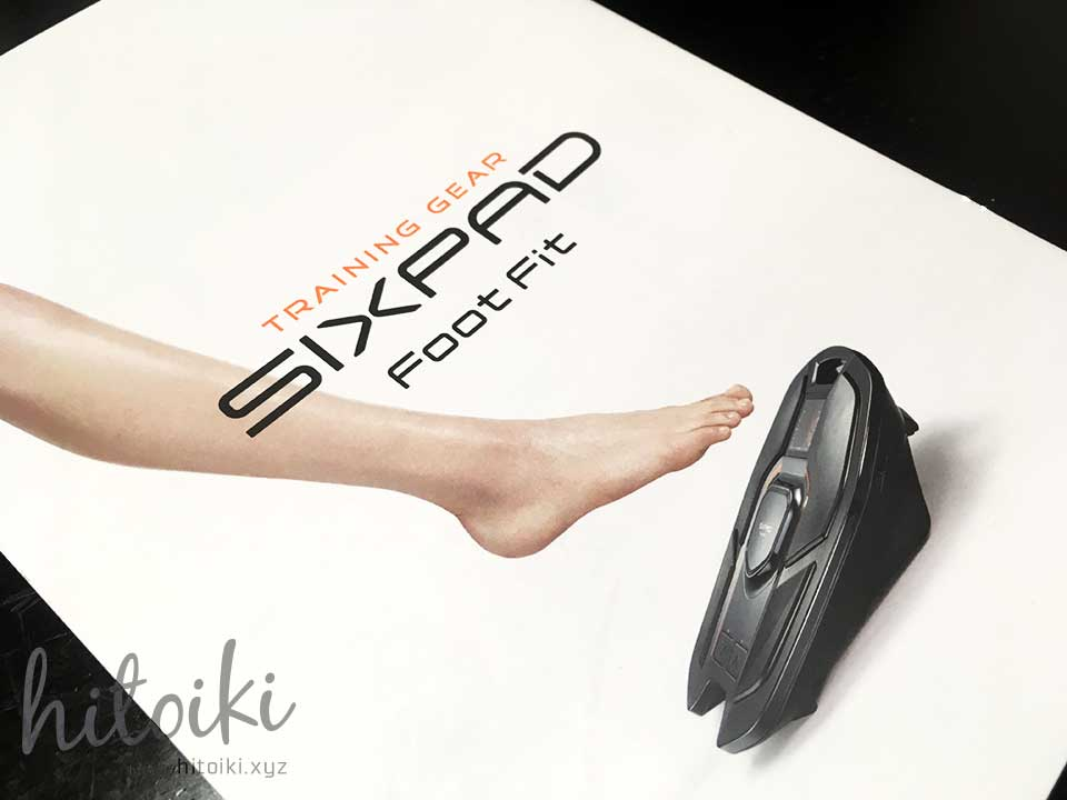 シックスパッド フットフィット sixpad_foot_fit_mtgimg_9468